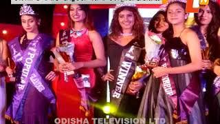 Miss India Elegant Annie Prince Nag | Odisha girl wins Beauty Pageant - OTV