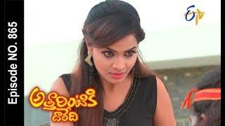 Attarintiki Daredi | 14th August 2017| Full Episode No 865 | ETV Telugu