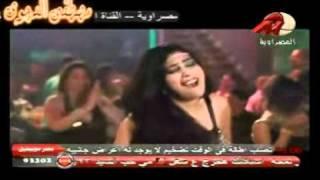 كليب محمود الليثى ايتن عامر   البت الجامده من فيلم شارع الهرم