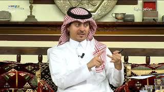 بندر الراشد - اللاعب السعودي يعرف أننا في المرحلة الأخيرة وأي مباراة مثل كأس العالم  #برنامج_الخيمة