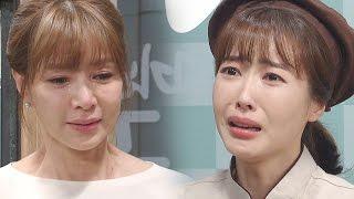 왕지혜, 친딸 버리고 변명하는 김혜리에 '분노' @사랑은 방울방울 112회 20170516