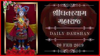 Ghanshyam Maharaj | Daily Darshan | 20 Feb 2019 | Karelibaug, Vadodara