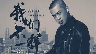 We're Different  (Chinese song)