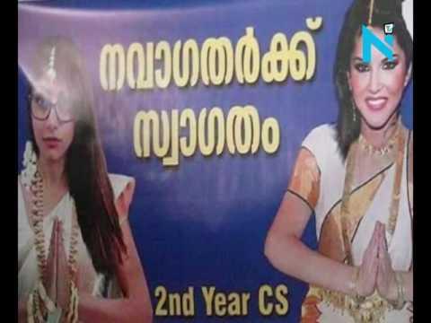 Sunny Leone & Mia Khalifa welcome freshers in Kerala college
