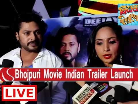 Xxx Mp4 Bhojpuri Movie 2018 INDIAN Official Trailer Launch Full Video Bindaas Bhojpuriya 3gp Sex