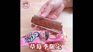 【小三美日】★77乳家也融合了Strawberry★77草莓乳加