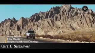 Qarz E Sarzameen Song Nazriya - Rahat Fateh Ali Khan