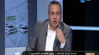 """مانشيت القرموطي   القرموطي لوزير الدفاع القطري """" مدينة الانتاج الإعلامي هنا اكبر من الجيش القطري """""""