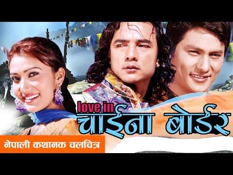 Xxx Mp4 Nepali Full Movie Love In China Border Subash Meche Full Nepali Movie 2016 Full Movie 3gp Sex