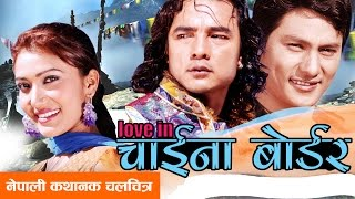 Nepali Full Movie - Love In China Border || Subash Meche || Full Nepali Movie 2016 Full Movie