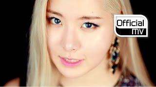 [MV] Lim Kim(김예림) (Togeworl(투개월) _ Love game(알면 다쳐)