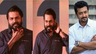 Suriya Annan madri perform Panna Mudiyuma ? - Karthi funny reply | Dev press meet