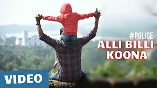 Police Songs | Alli Billi Koona Video Song | Vijay, Samantha | Atlee | G.V.Prakash Kumar