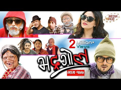 Xxx Mp4 Bhadragol Episode 177 21 September 2018 By Media Hub Official Channel 3gp Sex