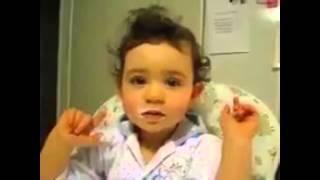 Cute Persian Baby