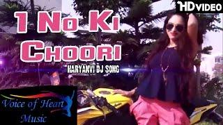Ek No Ki Choori | Rajesh, Muskaan | New Most Popular Haryanvi Dj Song 2017 | Voice of Heart Music