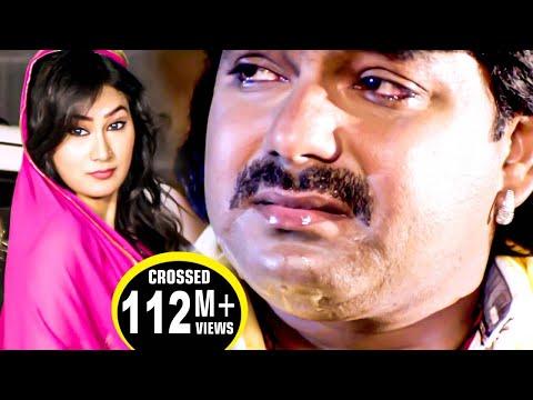 Xxx Mp4 भोजपुरी का सबसे बड़ा दर्द भरा गीत 2017 आप सुनके रोने लगोगे Pawan Singh Bhojpuri Sad Songs 2017 3gp Sex