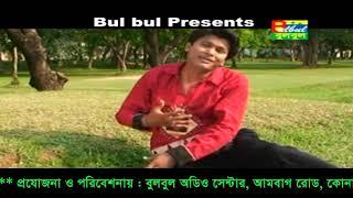 Molla Barer Maiya / Koster Jibon / Dukhi lalon / Bulbul Audio Center