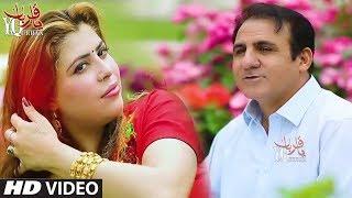 Pashto New Songs 2018 HD Bas Meena Muhabbat Dy DR Jehanzeb Bangash Pashto New Hd Songs 1080p