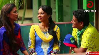 Bangla Natok Moger Mulluk EP 19 || Bangla comedy natok eid 2017 || Bangla natok comedy HD