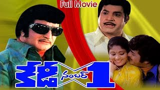 K.D.No.1 Full Length Telugu Movie