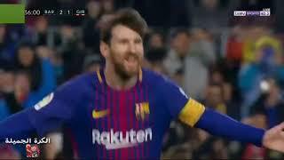 جميع اهداف برشلونة في الدوري الاسباني 2018 laliga