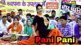 Meri Jalti Jawani Mange Pani Pani Dj Mix (Haryanvi)