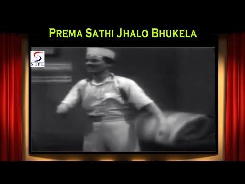 Xxx Mp4 Prema Sathi Jhalo Bhukela Brahmachari Master Vinayak Meenakshi Shirodkar 3gp Sex