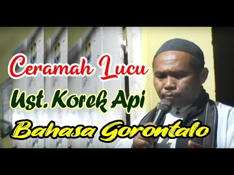 Ust. Suwarno Ibrahim (Ust. Korek Api) part 1, Bahasa Gorontalo LUCU...