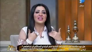 برنامج العاشرة مساء تراشق بالالفاظ  بين الناقد الفنى ىسمير الجمل  و برديس
