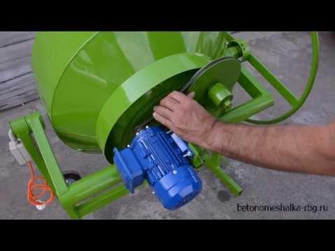 Как сделать из бочки грушу для бетономешалки - БТЛ-страна