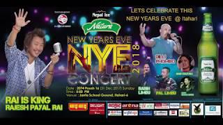Nepalice New Years Eve COncert 2018 @ Itahari /December 31 ,2017
