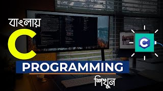Variable And Constant Declare in C Program | Bangla Tutorial | Lesson 2 | Tech Biporit