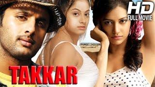 Odia Movie Full || Takkar || Nitin,Mamta Mohandas,Sindhu Tolani New Movie | Oriya Movie Full 2015