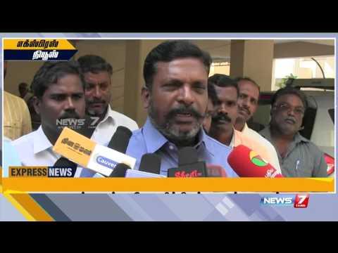 Xxx Mp4 Express News 1 PM 24 03 17 News 7 Tamil 3gp Sex