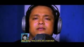 Chhadi Gayeu Timi by Ganesh Sherpa  New Nepali Song 2017