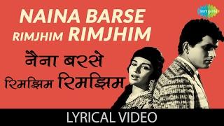 Naina barse rimzim rimzim with lyrics | नैना बरसे रिमझिम रिमझिम  गाने के बोल | Woh Kaun Thi? |