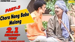 Haryanvi Natak - Ram Mehar Randa - Chora Nang Babu Malang Part 3