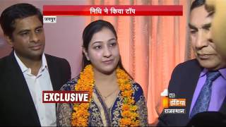 An exclusive interview of Nidhi Sharma topper of the RJS examination | First India News