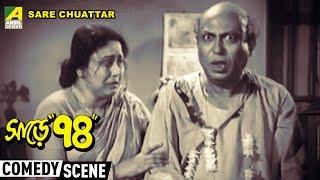 Sotin Niye Ashcho   সতীন নিয়ে আসছো   Bengali Comedy Movie Scene   Tulsi Chakraborty, Molina Debi