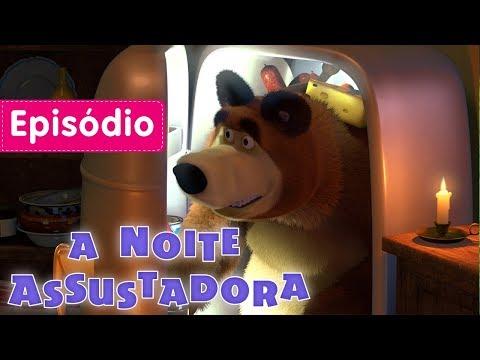 Xxx Mp4 Masha E O Urso 📖 A Noite Assustadora🕯 Episódio 39 Desenho Animado Novo 2017 HD 3gp Sex
