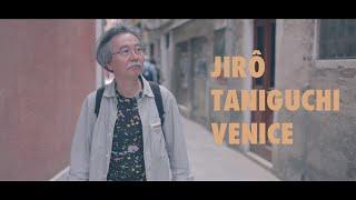 Louis Vuitton Travel Book Venice by Jirô Taniguchi (EN Subtitles)
