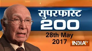 Superfast 200 | 28th May, 2017 ( Part 1 ) - India TV