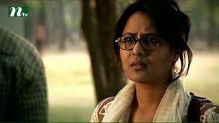 Bangla Natok Chayachokh Jolchap l Aupee Karim, Partho Barua l Drama & Telefilm