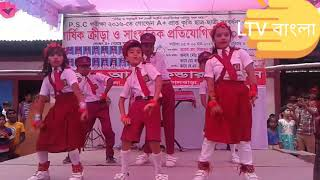 R Jala diyo na..... by School boys...Super dance