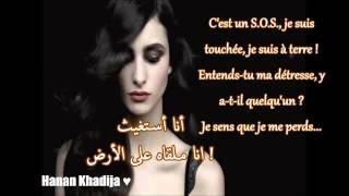 Indila   S O S lyrics    مترجمه   YouTube