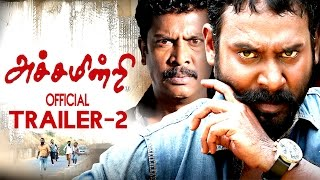 Achamindri Official Trailer #2 | Vijay Vasanth | Srushti | Samuthirakani | Tamil Movie 2016 Trailer