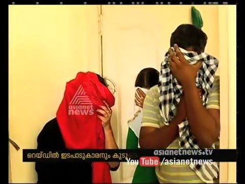 Sex Racket located in flat of Kochi ; Five arrested | FIR 12 Jan 2016