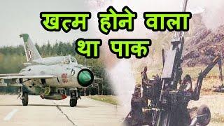 Kargil war- Airforce को था order का इंतजार, Pak पर attack की थी पूरी तैयारी