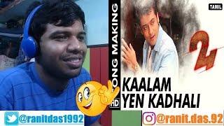 Kaalam Yen Kadhali Full Video Song|24|SURIYA|Reacion & Thoughts